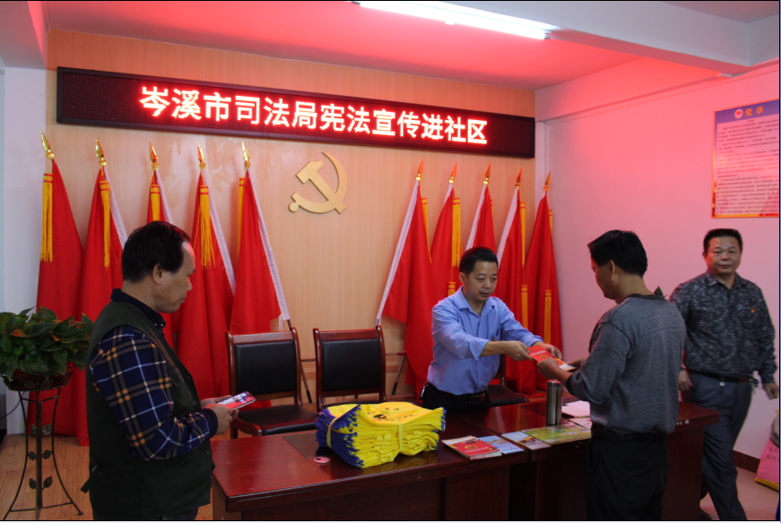 市司法局程亚炳副局长给参加活动的干部、群众分发宪法知识读本