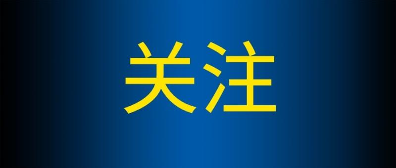 广西壮族自治区岑溪市人民检察院对岑溪市顺鑫生态养殖有...